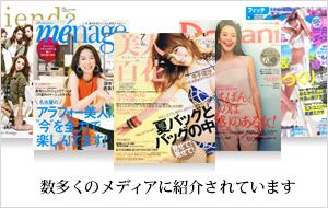 メディア雑誌